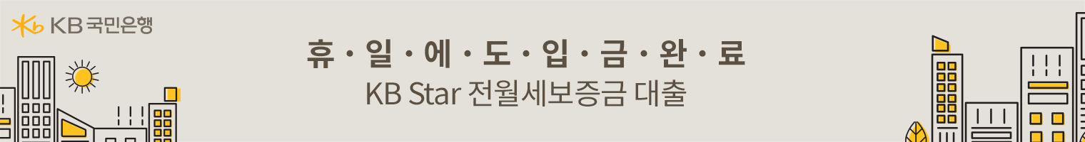 list-banner